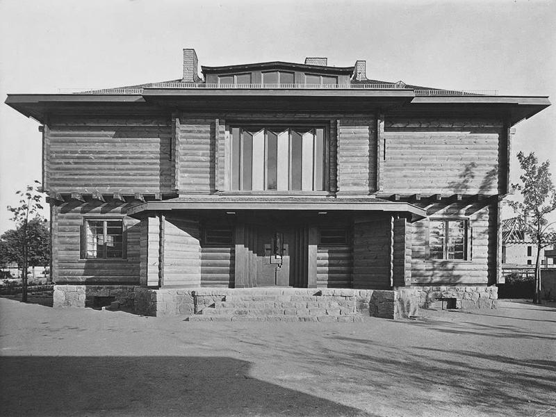 Bauhaus Archiv Dessau_Sommerfeld_1921
